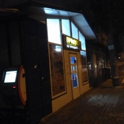Расплата: львовяне хотят сжечь магазин, в который не пускают погреться (фото)
