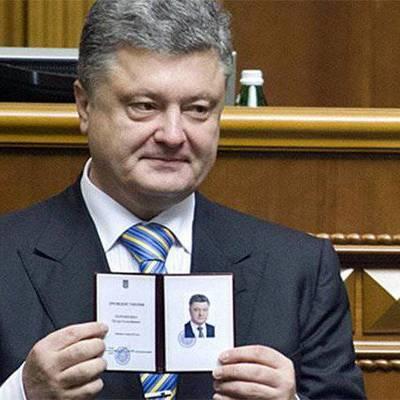 Невестка Порошенко зарегистрировала торговый знак