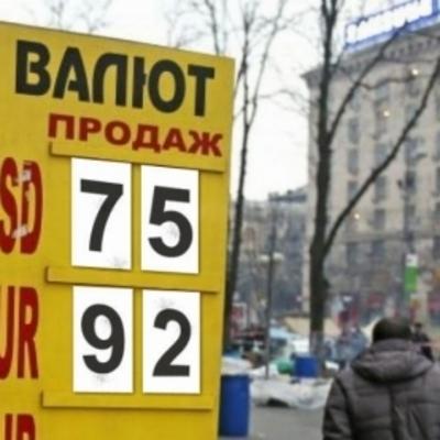 Удвоенная минималка уничтожит экономику Украины