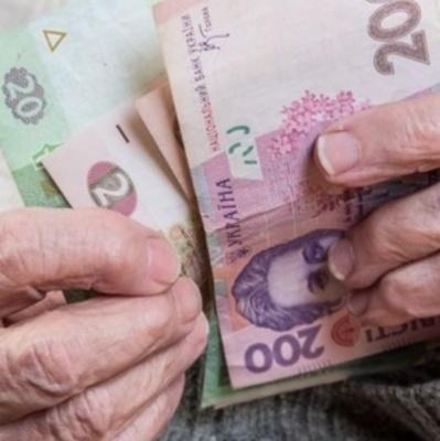 Украинцам предлагают купить 15 лет стажу за 130 тысяч грн, чтобы получать пенсию
