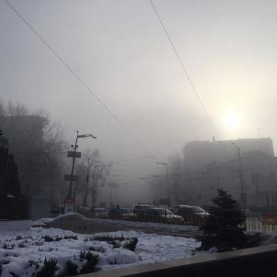 В ГСЧС накрывший Киев смог объяснили метеорологическим явлением