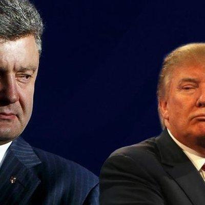 Когда состоится встреча Порошенко и Трампа