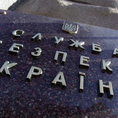 В Киеве сотрудник СБУ совершил самоубийство в здании службы