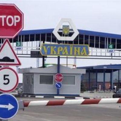 Госпогранслужба внедрит на границе с Россией новейшие системы защиты