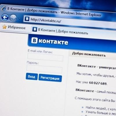 «ВКонтакте» запретила банкам собирать информацию о пользователях