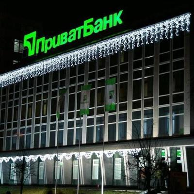 Гонтареву подозревают в незаконном кредитовании Приватбанка