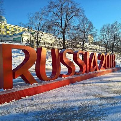 В России сломались часы, отсчитывающие начало ЧМ по футболу 2018 (фото)