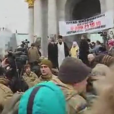 На Майдане прощаются с погибшими близ Авдеевки бойцами (прямая трансляция)