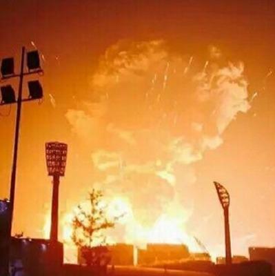 Мощный взрыв в Китае зафиксировали даже спутники (фото, видео)