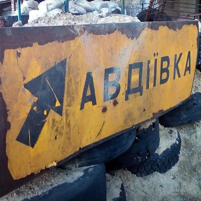 Авдеевку обстреливали регулярные войска РФ - заявила в Европарламенте Климпуш-Цинцадзе