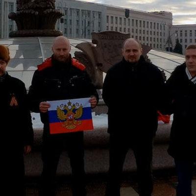 «Похоже, зарождается БНР»: соцсети рассмешил «массовый» пророссийский пикет в Минске (фото, видео)