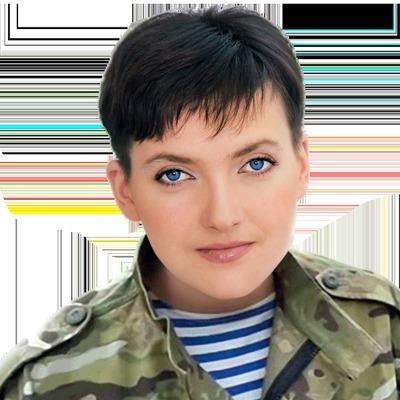 В ДНР звоните, чтобы спросить, что сказать?: Савченко встретили пикетом в Виннице (видео)
