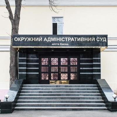 В столице обстреляли административный суд (Фото)