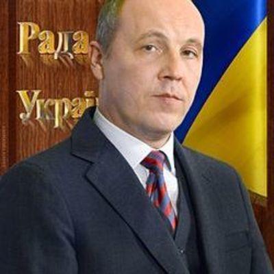 Хотите перевод? Обеспечим: Парубий прервал выступление депутата на русском языке