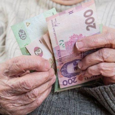 Пенсионную систему радикально изменят, - Гройсман