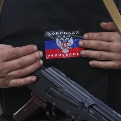 В боях под Авдеевкой ликвидирован российский наемник из обезглавленного батальона Сомали