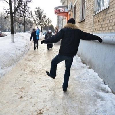 Спасатели предупреждают о гололеде в Украине