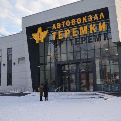 Столичные автовокзалы должны работать не в центре города, а на окраинах, чтобы разгрузить центр Киева - Майзель