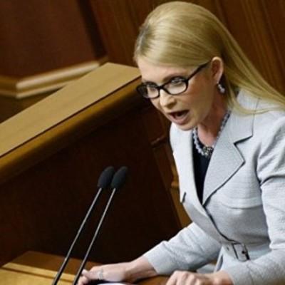 Гройсмана нужно уволить из-за мегакоррупции, о которой говорит весь мир, - Тимошенко