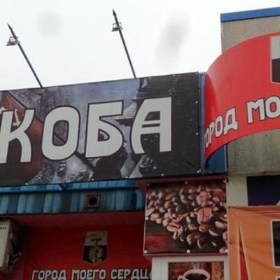 На оккупированном Донбассе «оживляют» Советский Союз
