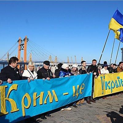 Трамп ожидает, что Россия вернет Крым Украине