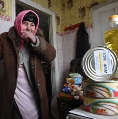 ООН направит $ 30 миллионов на помощь жителям Донбасса