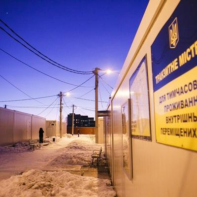 В Харькове закрывают городок для переселенцев