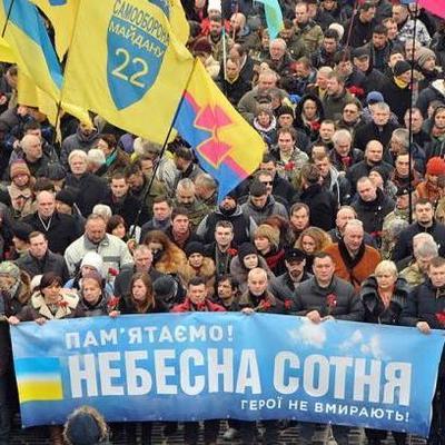 В столице почтили память Небесной сотни (Фото)