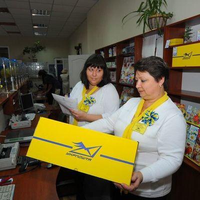 500 отделений Укрпочты будут работать по новому графику