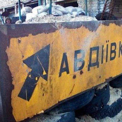 Авдеевку два часа подряд обстреливают танки и минометы