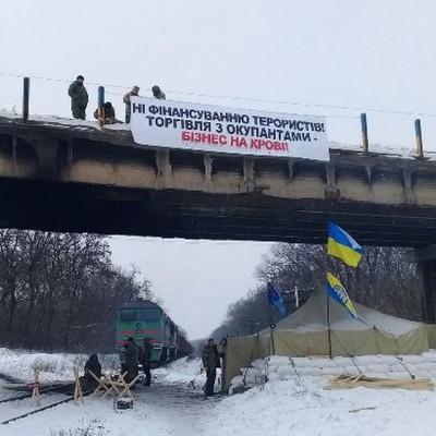 Движение поездов в «ДНР» возобновлено - Семенченко