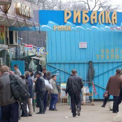 В Украине начнут массово закрывать интернет-магазины