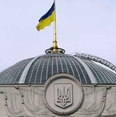 Рада не смогла отменить противоречивый закон о е-декларировании для общественных активистов