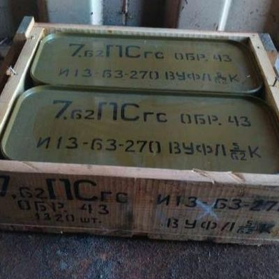 Матиос передал «привет» генералам, которые 17 лет «не видели» десятки тысяч боеприпасов (фото)