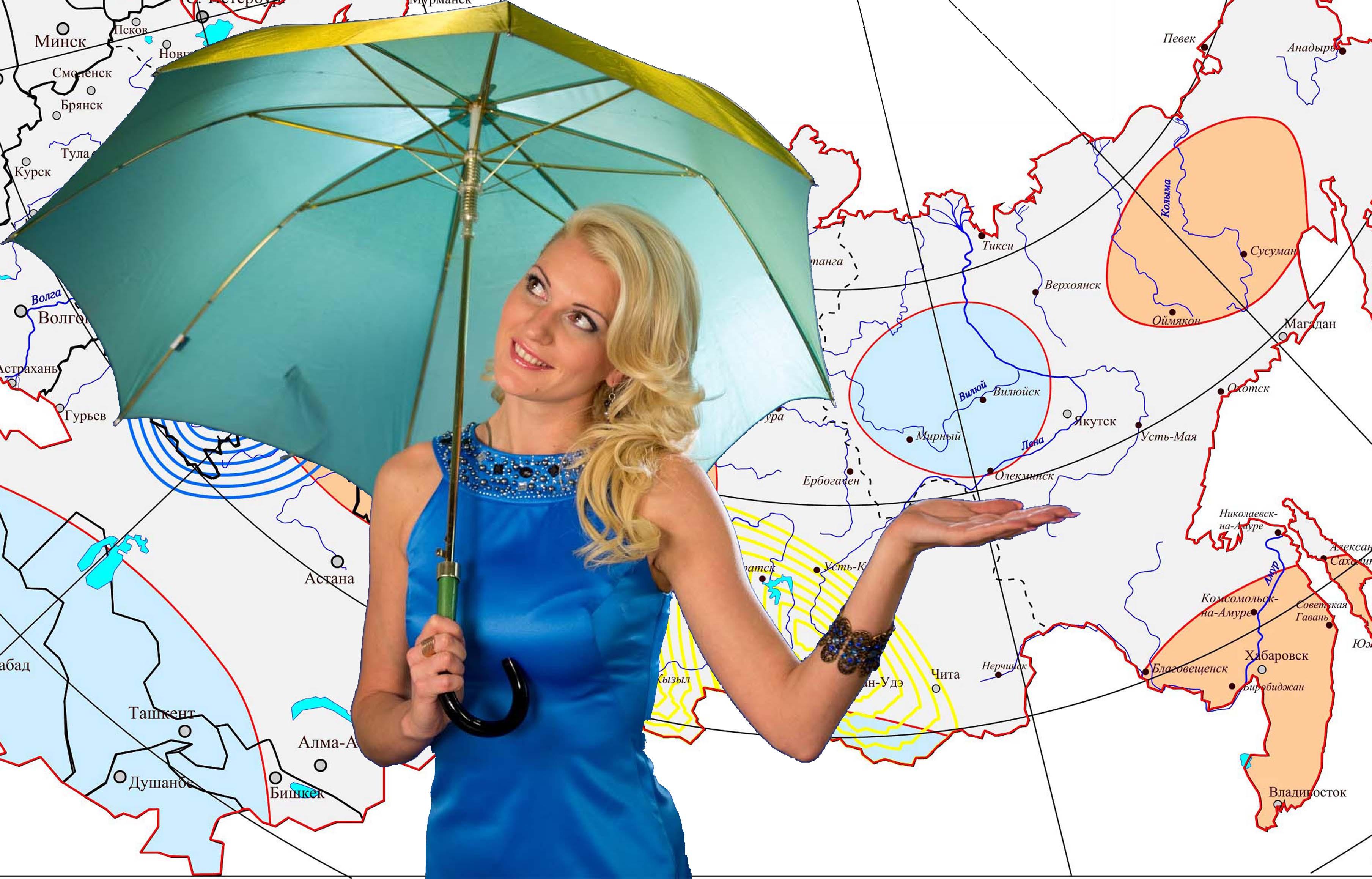 ребенок погода в сарканде на ноябрь 2016 г термобелье торговой марки