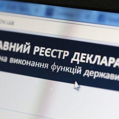 «Медленно, но работает»: НАПК возобновил работу реестра е-деклараций