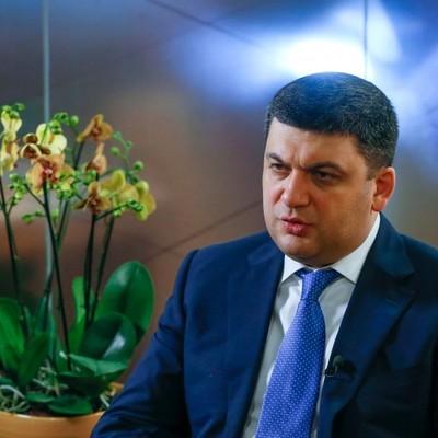Гройсман ожидает $ 12 миллиардов от спецконфискации активов режима Януковича и Ко в первом полугодии