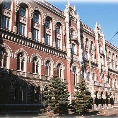 Нацбанк возобновил покупку валюты на аукционах