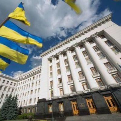 Администрация Президента уничтожила часть секретных документов, касающихся Евромайдана – ГПУ