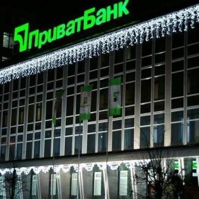 ГПУ подозревает экс-руководство ПриватБанка в махинациях с кредитами на 373 млн гривен