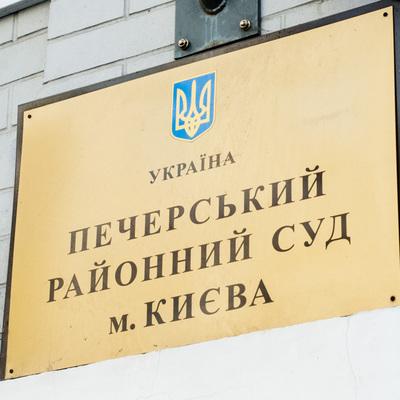 Печерский суд отправил человека в СИЗО за пост в «Facebook»