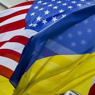 США кардинально уменьшат финансовую помощь Украине, – СМИ