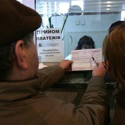 1,5 миллиону украинских семей вернут до 700 гривень сэкономленных субсидий