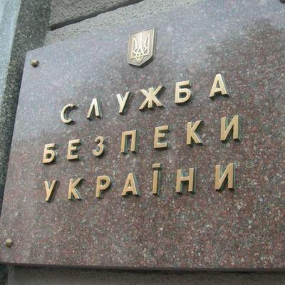 СБУ разоблачила администраторов интернет-страниц «Антимайдан Львов» и «РНР»