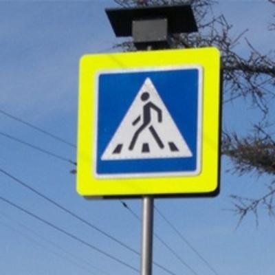 В Киеве сенсорными фонарями оборудуют пешеходные переходы