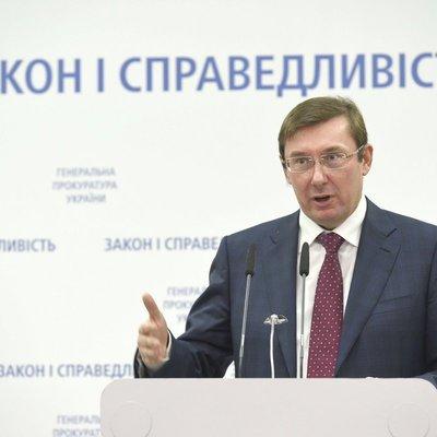 Луценко пообещал решить вопрос о розыске Интерполом украинских вип-беглецов