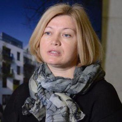 РФ заинтересована в дискредитации нормандского формата – Ирина Геращенко