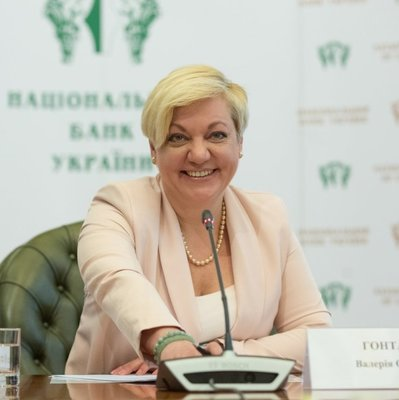 Гонтарева вместо увольнения уходит в длительный отпуск - источник
