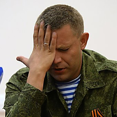 В соцсетях высмеяли Захарченко, чья прабабушка «прошла Освенцим, Бухенвальд и Рейкьявик»