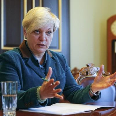 Исполняющим обязанности главы НБУ станет заместитель Гонтаревой